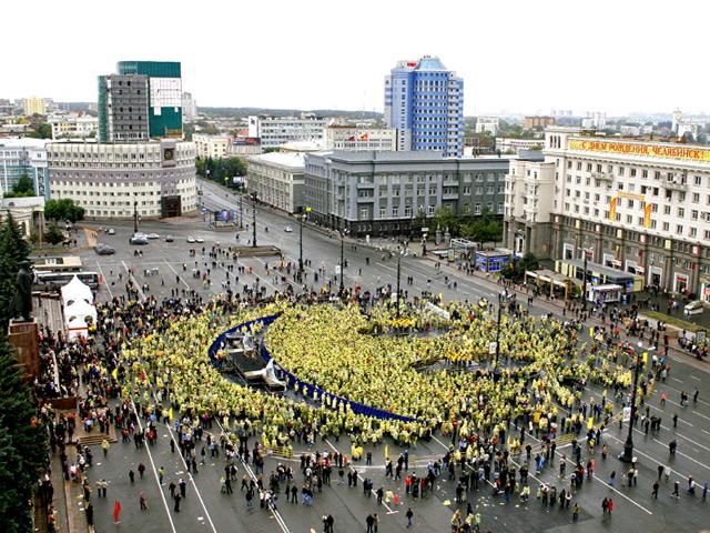 Челябинск улыбается миру фото акции