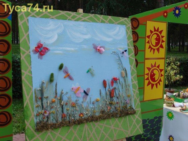 Картина - цветы и бабочки