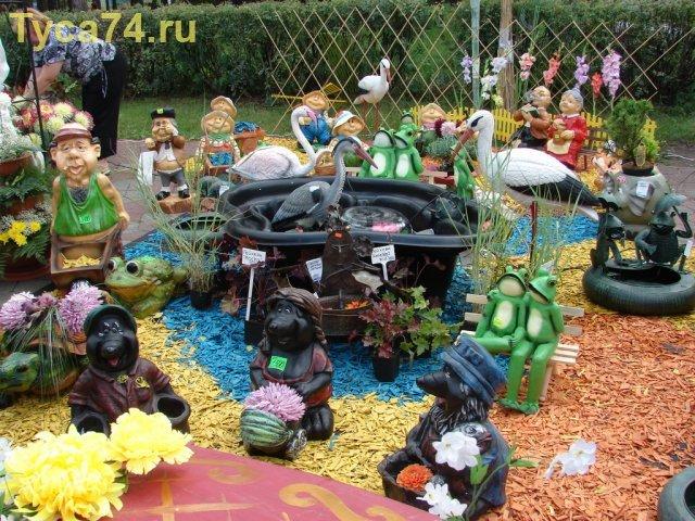 Ярмарка садовых фигурок