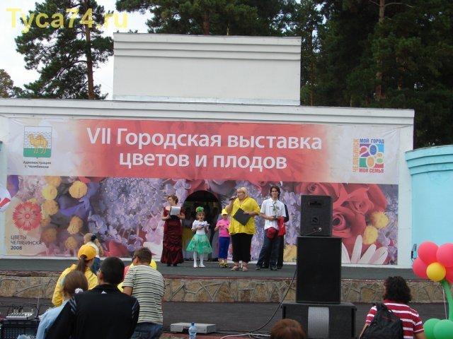 Концертная программа и награждение победителей