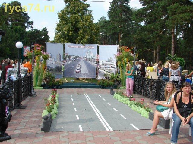 Панорама Калининского района