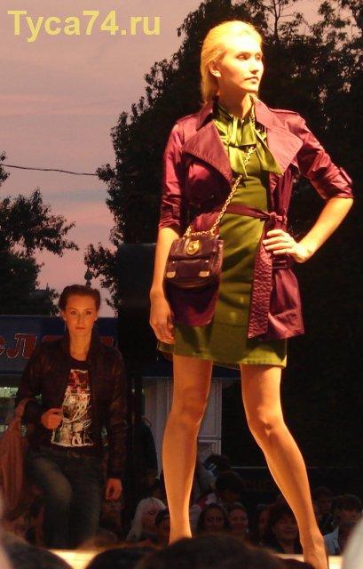Одежда Осень 2008
