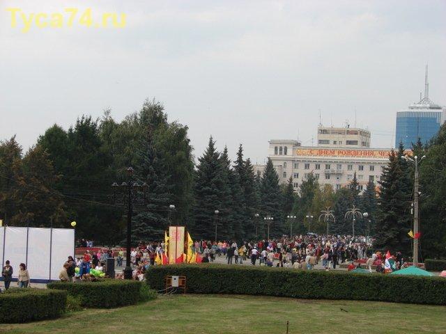 Площадь Революции в праздник