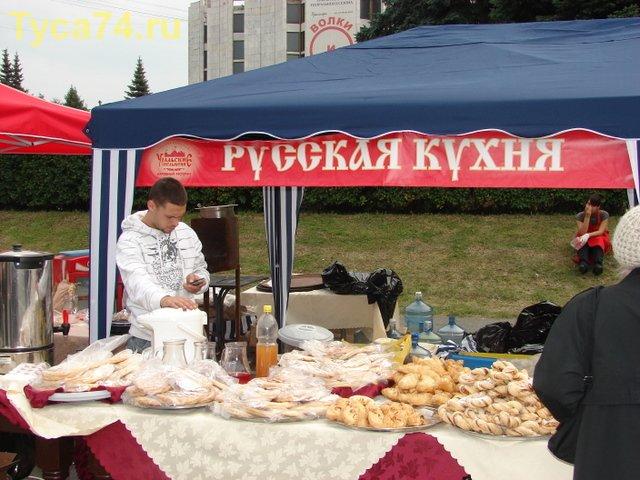 Русская кухня :)