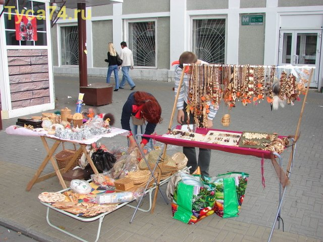 Праздничная торговля (куда без неё)