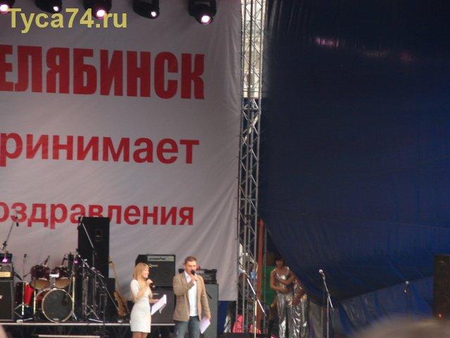 Начало концерта в честь дня города