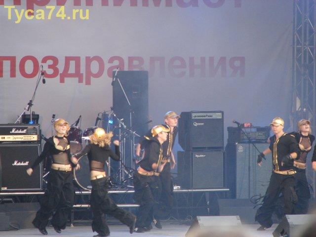 Выступление на главной сцене