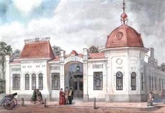 Особняк Данцигера на Сибирской улице