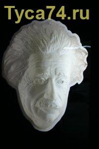 Маска Эйнштейна